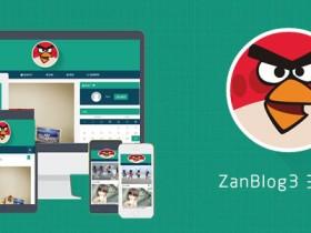 Emlog 博客主题 ZanBlog3 优化版 V4