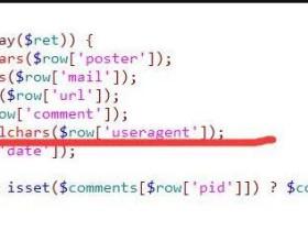 Emlog 非插件获取评论用户操作系统与浏览器信息