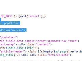 Emlog 文章页自动加关键词内链方法