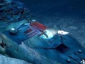 20年内泰坦尼克号将消失 英公司推出泰坦尼克沉船潜水之旅