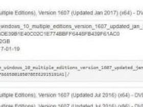 17 年最新--微软 MSDN 版 Win10 周年更新正式版 1 月更新 ISO 镜像