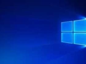 微软再晒出新成绩:Windows 7 升级 Windows 10 速度加快