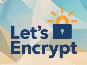 免费申请 Let's Encrypt 泛域名 SSL 证书