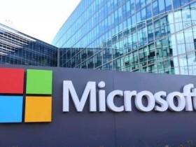 微软称 4400 万用户在使用重复密码 真是让人惊讶