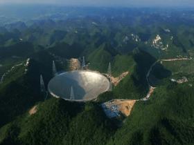 """全球最大""""中国天眼""""望远镜上岗 宇宙将更加清晰"""