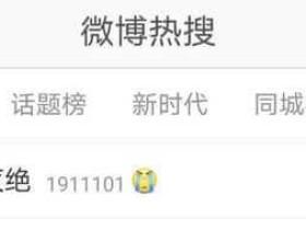 """""""中国淡水鱼之王""""白鲟被宣布灭绝网友:从未遇见听闻已是永别"""