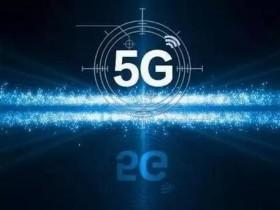 中国广电:未来 5G 手机可免费接收电视节目 无需流量